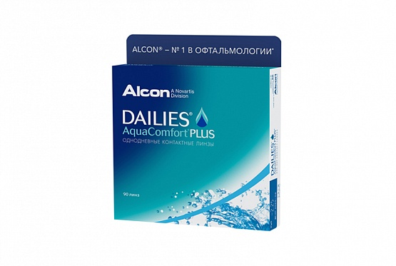 DAILIES AquaComfort Plus (90) 8.7