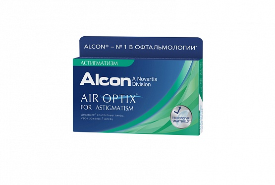 AIR OPTIX for ASTIGMATISM (фото 1)